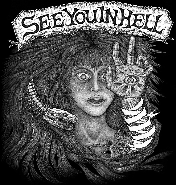WELCOME TO THE WEBSITE OF SEE YOU IN HELL - RAW & FAST HARDCORE PUNK SINCE 1999